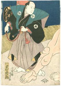 juiz das lutas de sumo